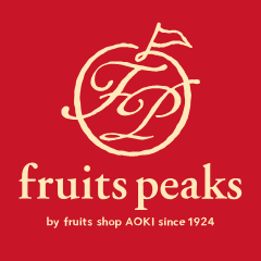 果物屋さんのフルーツタルト&カフェ フルーツピークス